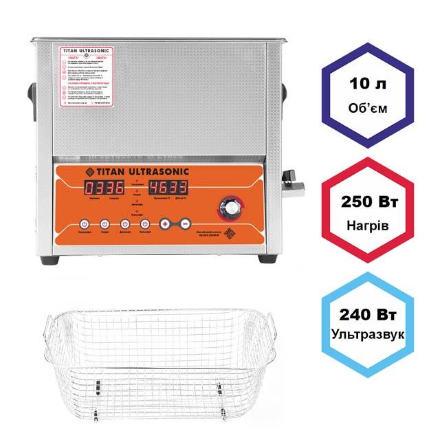 Ультразвуковая мойка (ванна) 10 литров с дегазацией