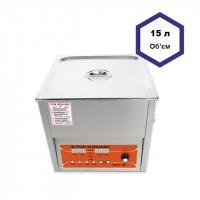 Ультразвуковая мойка (ванна) 15 литров с дегазацией