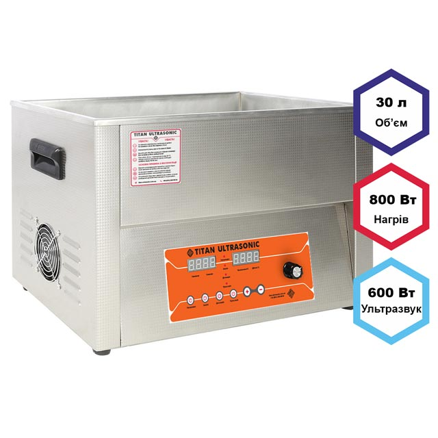 Ультразвуковая мойка (ванна) 30 литров с дегазацией