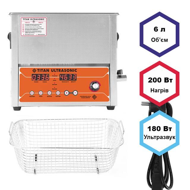 Ультразвуковая мойка (ванна) 6 литров с дегазацией