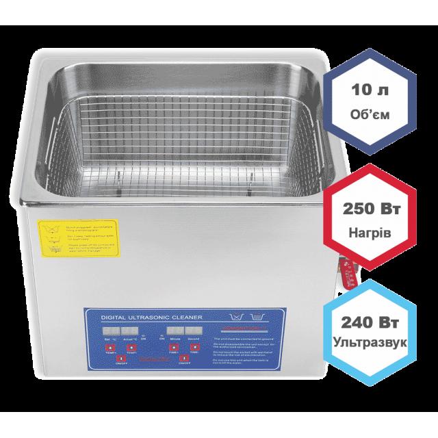 Ультразвуковая мойка (ванна) 10 л Jeken PS-40A
