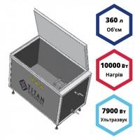 Ультразвуковая мойка (ванна) 360 литров