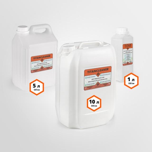 Моющее Titan Cleaner TC-1B64-R для очистки ржавчины в ультразвуковой ванне (мойке)