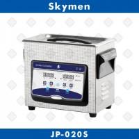 Ультразвуковая мойка (ванна) 3,2 л Skymen JP-020S