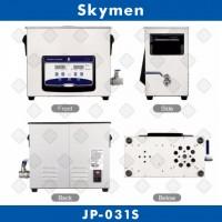 Ультразвуковая мойка (ванна) 6,5 л Skymen JP-031S
