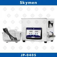 Ультразвуковая мойка (ванна) 10,8 л Skymen JP-040S