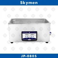 Ультразвуковая мойка (ванна) 22 л Skymen JP-080S