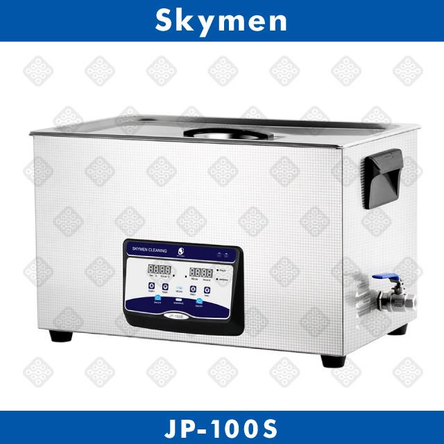 Ультразвуковая мойка (ванна) 30 л Skymen JP-100S