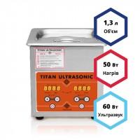 Ультразвуковая мойка (ванна) 1,3 литра