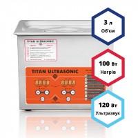 Ультразвуковая мойка (ванна) 3 литра